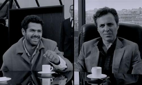 Андре и Франк