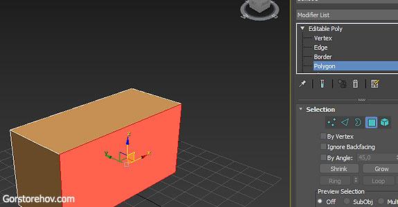 Создаем Box