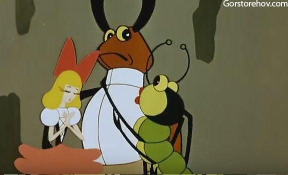 Гусеница уводит Жука (Да зачем тебе такая)
