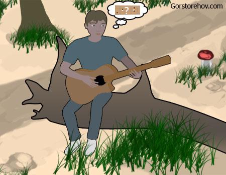 Статья об аккорде sus