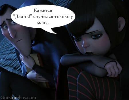 Фильмы о несчастной любви
