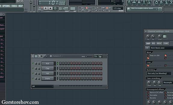 Стандартные барабаны Fl-studio