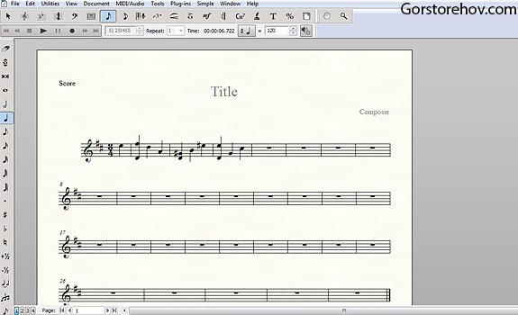 Ноты композиции без полифонии