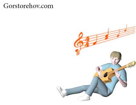Музыкальная фраза
