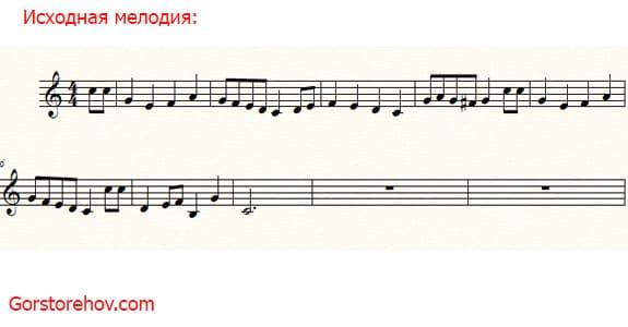 Музыкальный отрезок для транспонирования
