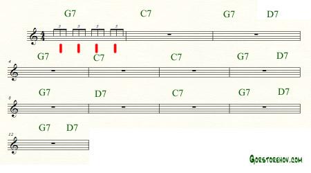12-тактовый блюз в G